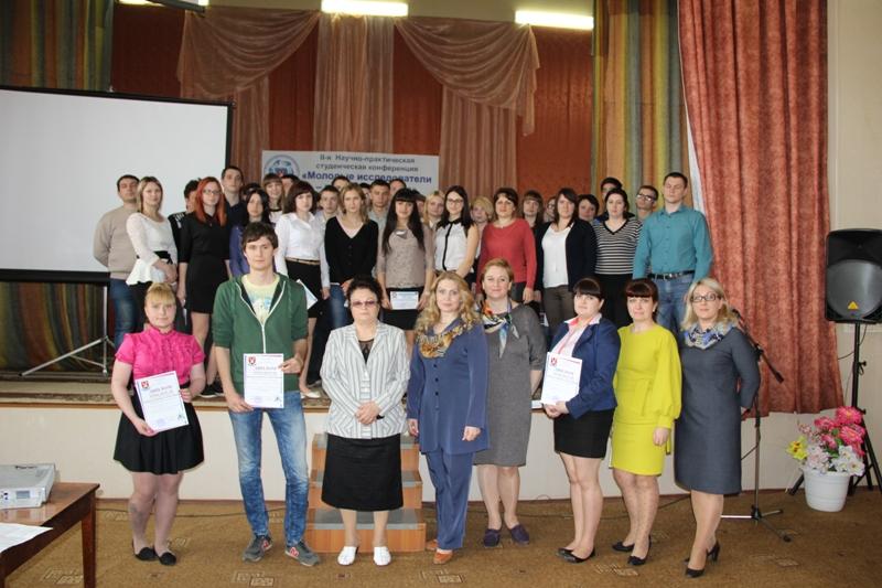 Конференция 2016 год