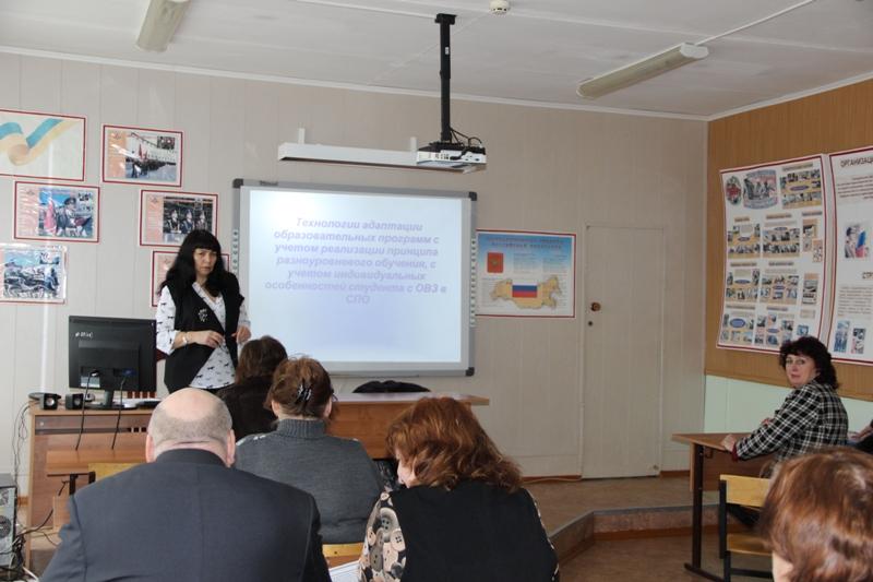 Обучение по программе дополнительного профессионального образования «Специфика педагогической деятельности в условиях реализации инклюзивного образования в профессиональных образовательных организациях»
