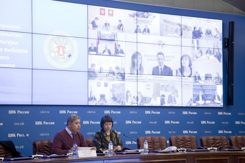 Участие во всероссийском конкурсе, организованном ЦИК России