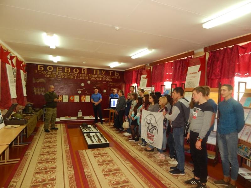 Празднование 80–летия основания Орловской области