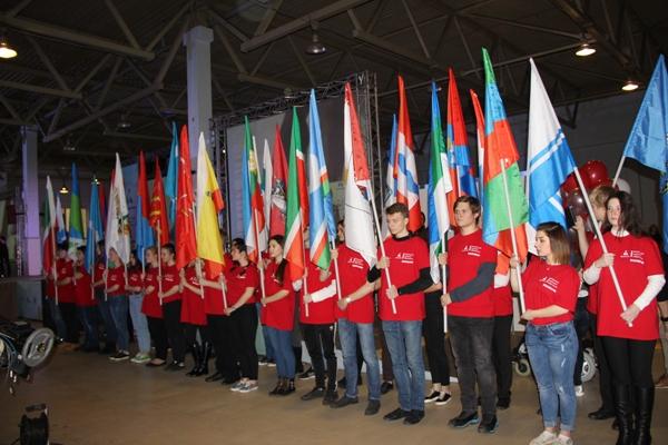 Приветствие регионов на церемонии открытия