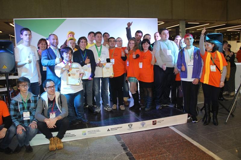 #III Национальный этап конкурса профессионального мастерства «Абилимпикс»