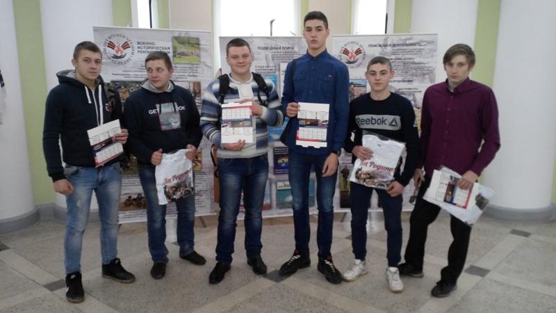 Итоговая конференция поисковых объединений Орловской области «Жить и помнить!»