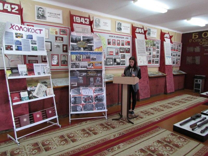 Внеклассное мероприятие, посвященное Международному дню памяти жертв Холокоста, дню снятия блокады Ленинграда.