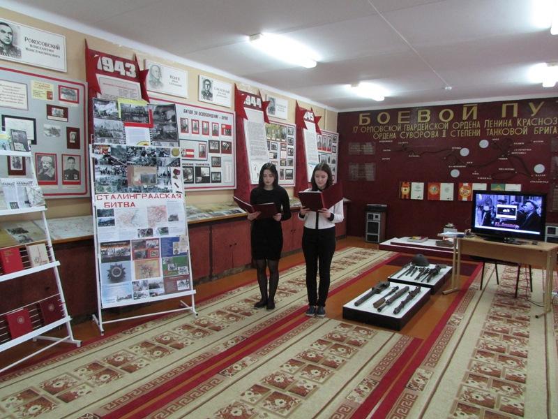 Внеклассное мероприятие«Ты в нашей памяти и сердце, Сталинград!»