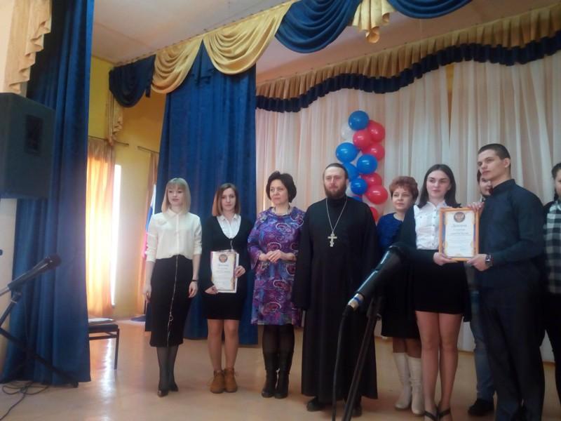 Областной конкурс «Святыни России»
