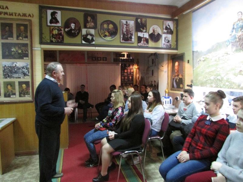 Посещение музея А.П. Ермолова