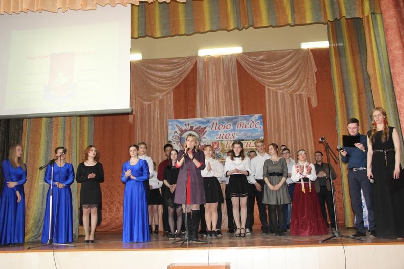 Областной фестиваль-конкурс художественного творчества «Пою тебе, моя Россия!»