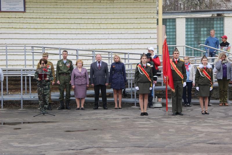 Открытие городской военно-спортивной игры «Зарница»