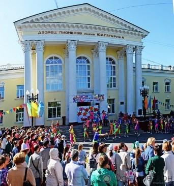 Областной конкурс театральных коллективов «Волшебный мир кулис»