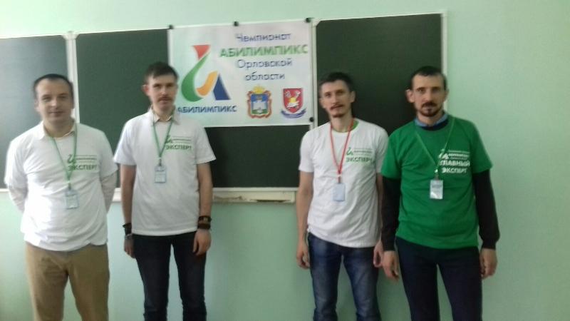 Второй конкурсный день чемпионата «Абилимпикс»