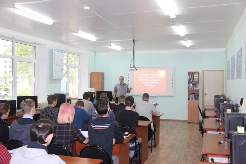 Актуальные вопросы развития инклюзивного профессионального образования: опыт и перспективы