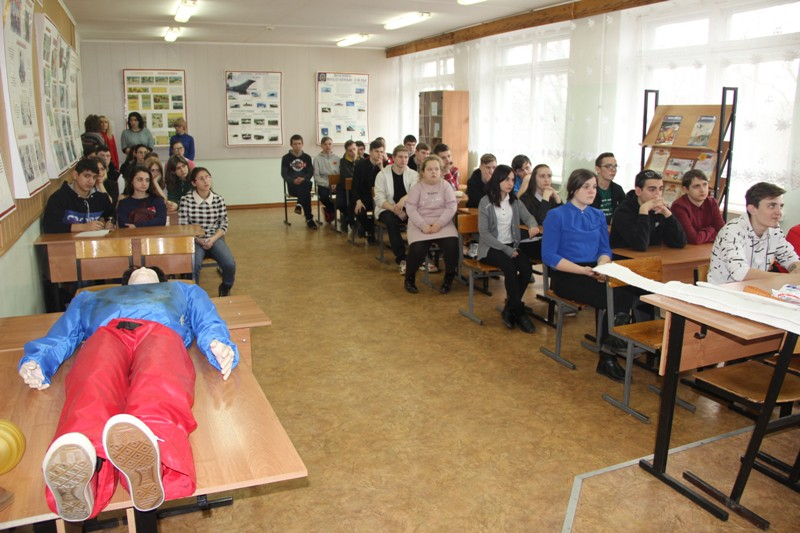 Всероссийский урок по первой помощи
