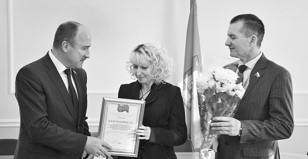 Благодарность Орловского областного Совета народных депутатов