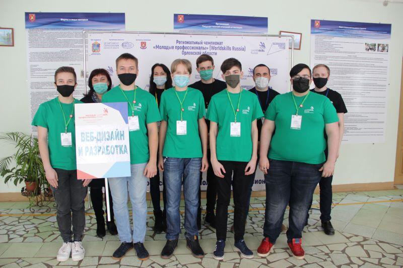 Открытие V регионального чемпионата «Молодые профессионалы» (Worldskills Russia) Орловской области