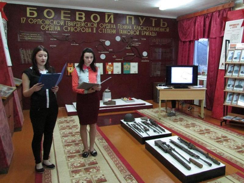 Музей техникума