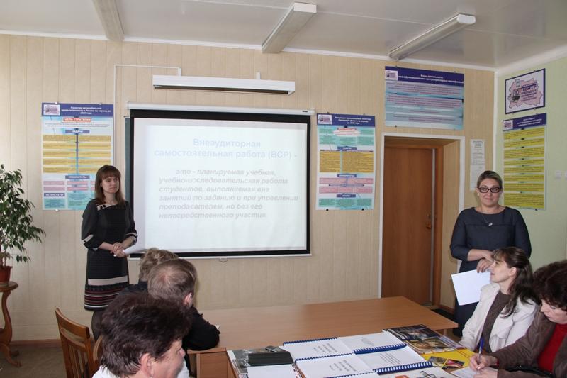 Семинар «Организация внеаудиторной самостоятельной работы студентов»